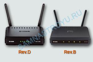 Прошивка и настройка WiFi точки доступа D-LINK DAP-1360. Ревизия B1 и D1