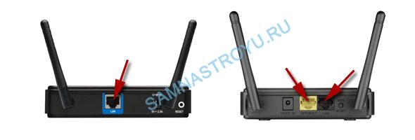 На D-LINK DAP-1360 B1 только LAN-порт, на D1 LAN и WAN-порты