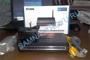 D-LINK DSL-2640U в старом корпусе