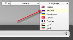 Делаем русифицированный WEB-интерфейс