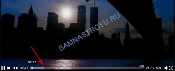 Фильм загружается в КЭШ-память браузера