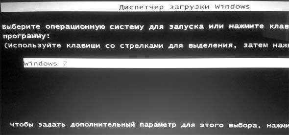 Почему при загрузке виндовс черный экран 96