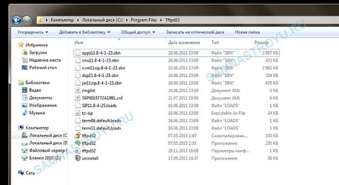Cisco 7911G Sip Firmware