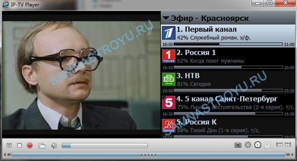 Смотрим IPTV на компьютере