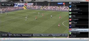 Настройка IPTV Ростелеком для просмотра на компьютере