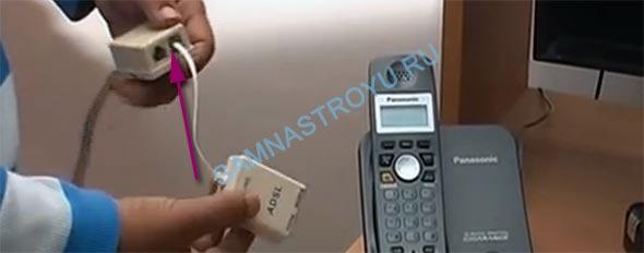 Подключаем ADSL-сплиттер к телефонной розетке