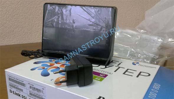 Универсальный роутер D-LINK DSL-2640U в новом корпусе
