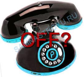 Забавный телефонный аппарат